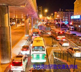 论坛热帖讨论:香周路入市反向只留两排道 堵死了!