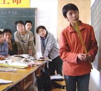 杜郎口中学,山东杜郎口中学,杜郎口中学教学模式