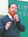 崔其升,杜郎口中学,教育改革