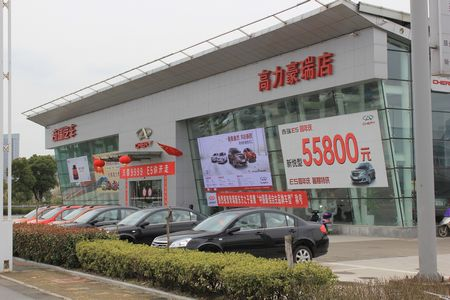 无锡高力豪瑞汽车销售服务有限公司