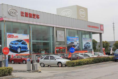 无锡高力超迪汽车销售服务有限公司