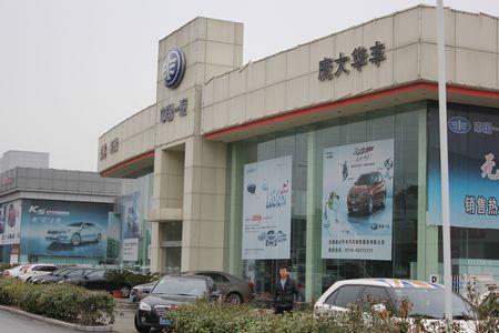 无锡庞大华丰汽车销售服务有限公司