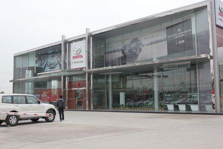 无锡市广鑫汽车销售有限公司