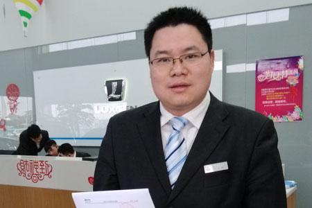 浙江元捷汽车销售服务有限公司