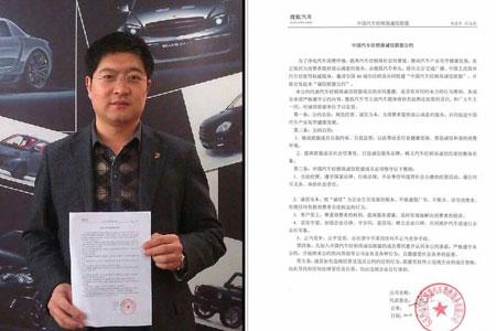 石家庄庞大巴博斯汽车销售服务有限公司