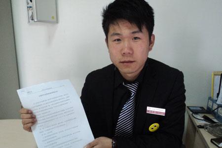 宁波甬迪汽车销售服务有限公司