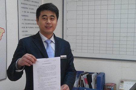 潍坊广泰丰田汽车销售服务有限公司