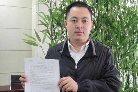 北京长京行汽车销售服务有限公司
