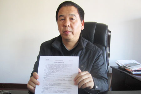 北京市天达汽车修理有限公司