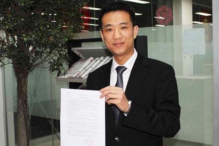 天津港保税区捷拓国际贸易有限公司
