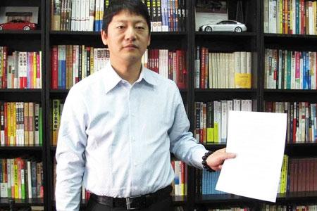 天津天宝汽车销售服务有限公司