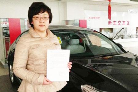 天津市利丰泰坤汽车销售服务有限公司