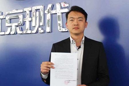 天津森龙润达汽车贸易有限公司