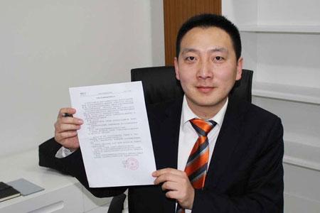 天津捷世丰汽车销售服务有限公司