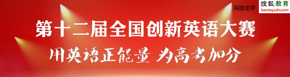 2013高校招生简章,2013高校招生计划