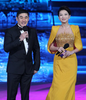 第三届北京国际电影节开幕式