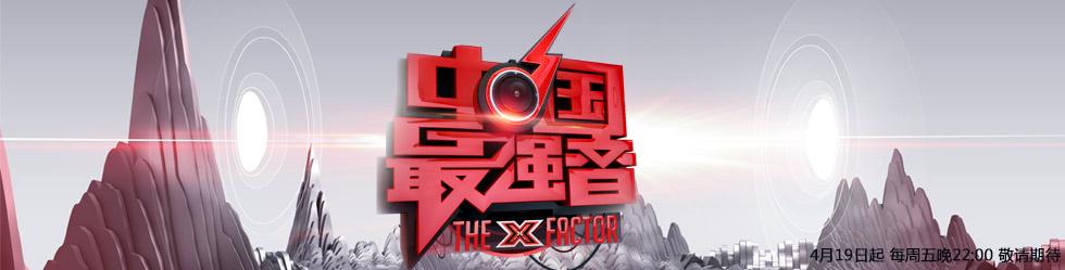 中国最强音还会有第二季吗?