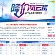 [百城联动] 2013上海车展促销:奔驰C级/马6等车型狂降3成