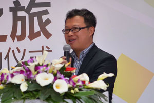 搜狐汽车事业部副总经理