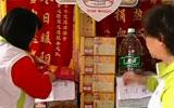 广州市民纷至志愿者驿站捐赠