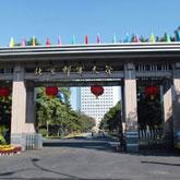 中国各行业最牛十所大学
