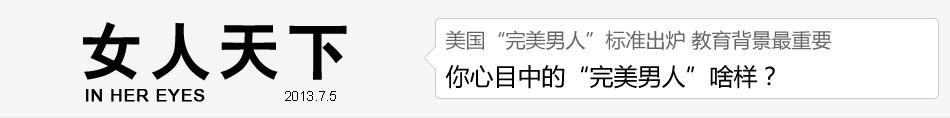 中国成熟男人微信头像带字背影