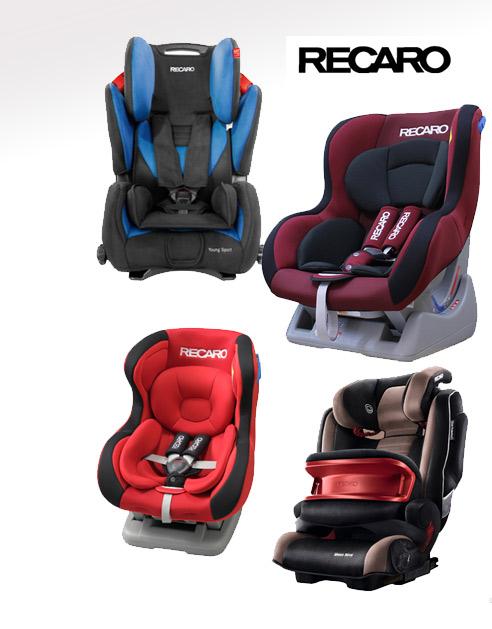 24儿童安全座椅解析-搜狐母婴