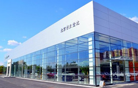广本日银4s店
