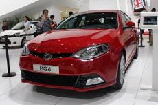 2014款MG6上市 售价12.48-19.28万