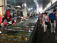 池塘路海鲜市场