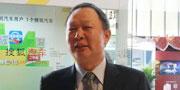 神龙汽车商务副总经理魏文清