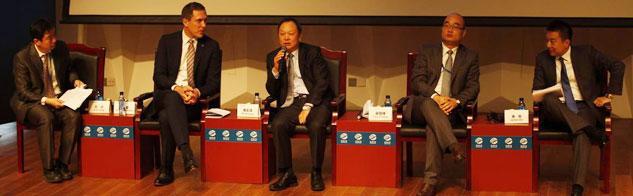 专题讨论:洞察中国汽车消费者