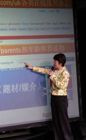 曹文老师推荐查询英语读物分级的网站