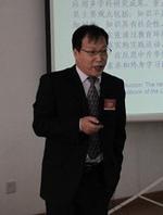 西安外国语大学 李瑞林教授