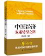 http://business.sohu.com/20131113/n390079813.shtml