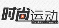 搜狐时尚运动频道