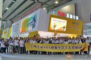 2013广州车展看展团