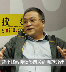 曾小峰教授谈类风湿关节炎的规范诊疗