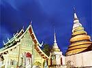 泰国双岛明珠大城5晚7天之旅