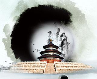 中国大陆旅游业最发达城市排行榜 北京居首