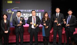 2013汽车流通大奖最佳4S店营销奖