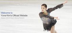 中国滑冰协会