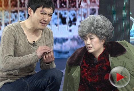 2014央视马年春节晚会 沈腾马丽小品《扶不扶》
