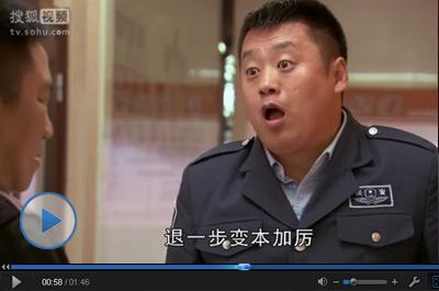 表情山第一男神:来自象牙的宋晓峰有钱小星星包猪佩奇图片