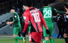 国安VS首尔FC争议回顾