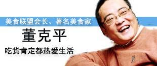 中国人对自然的依赖与敬畏