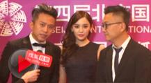 第四届北京国际电影节搜狐专访