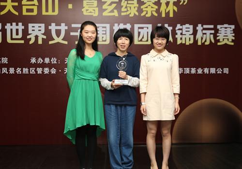 中国队首夺世团赛冠军