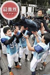 东京大学校园,一名榜上有名的考生被高高抛起