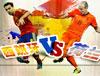 荷兰西班牙恩怨史